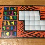 【絶対盛り上がる】パズルゲーム「ウボンゴ」が簡単だけど楽しすぎた!
